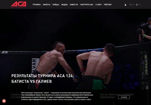 acbmma.com