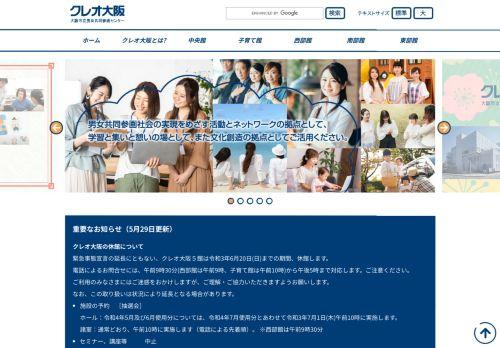 creo-osaka.or.jp