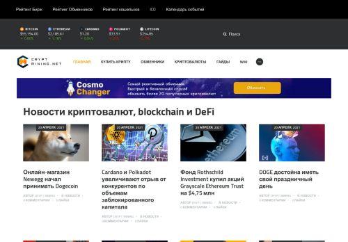 crypt-mining.net