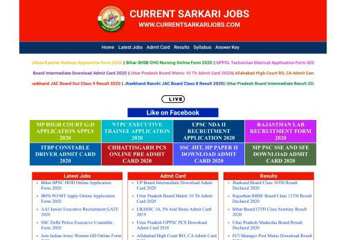 currentsarkarijobs.com