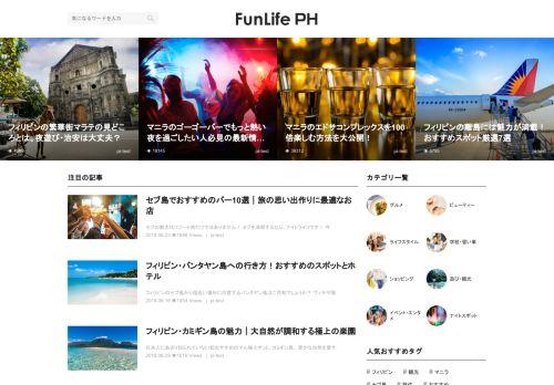funlife.com.ph