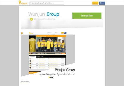 group.wunjun.com