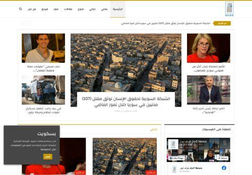 jorfnews.com