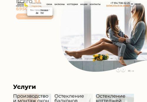 oknalok.ru