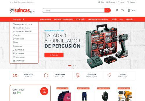 suincas.com