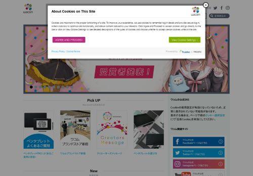 tablet.wacom.co.jp