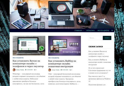 texnosovet.ru
