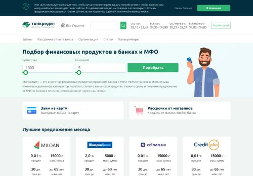 topcredit.com.ua