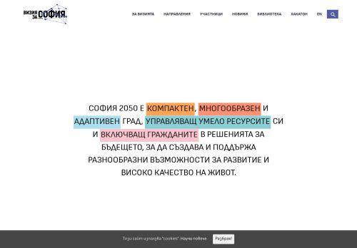 vizia.sofia.bg