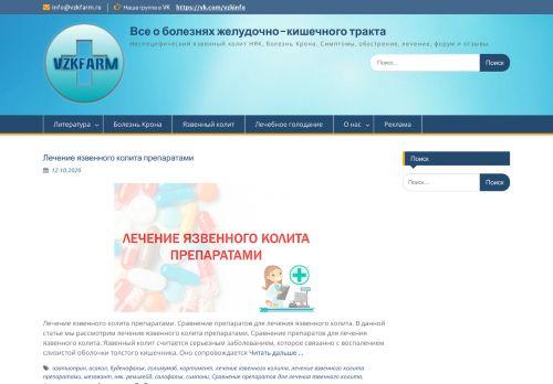 vzkfarm.ru