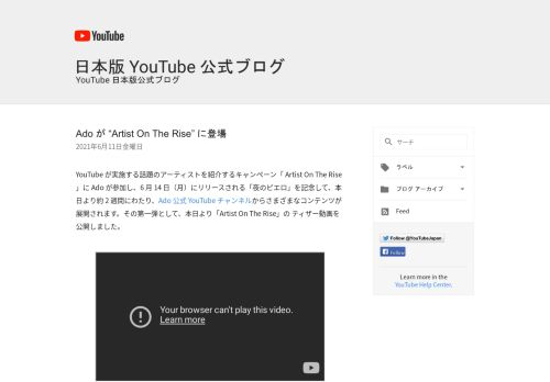 youtubejpblog.blogspot.com