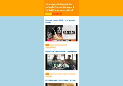 hindilyricstranslation.blogspot.com