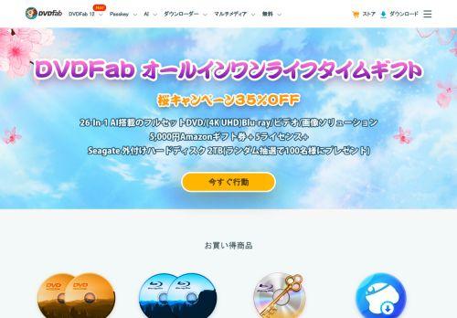ja.dvdfab.cn