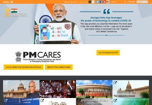 pmindia.gov.in